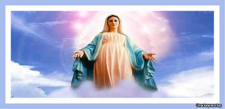 Oración a Maria para la buena muerte